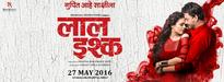 'Laal Ishq' movie review: Audience go gaga over Swwapnil Joshi's performance