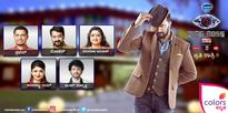 Bigg Boss Kannada: Who is the fifth contestant to leave the house?