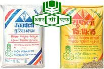 Rashtriya Chemicals & Fertilizers Ltd
