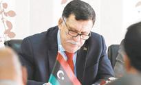 Libya unity government to end jihad