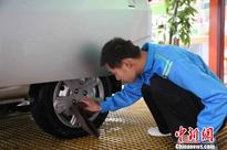 Car wash in northwestern China supports employment of mentally disabled