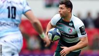 Tigers' European exit a lesson - Youngs