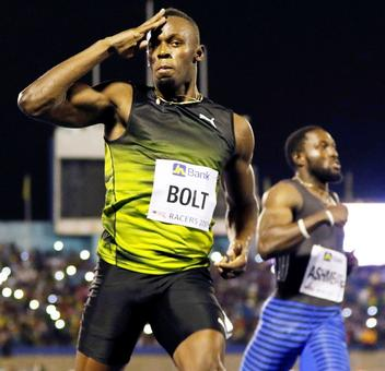 'Greatest' Bolt to leave unmatched legacy
