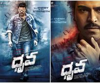 'Dhruva' first look released as Independence Day treat: Ram Charan's posters go viral on net [PHOTOS]