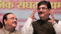 Maharashtra civic polls: Several leaders face defeat in own bastions