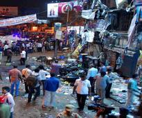 The explosion that went unnoticed before Dilsukhnagar blasts