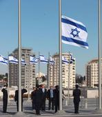 Peres funeral: Influx of world leaders and masses poses large security challenge