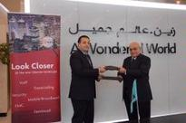 Zain Group selects GENBAND's SMART EDGE Solution for rapid introduction of multimedia services to consumers and enterprises