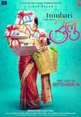 Check out the first teaser poster of Vidya Balan's TUMHARI SULU - News
