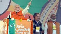PM Modi is anti-Hindu, demonetisation will end his rule: Hindu Mahasabha