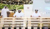 MoCCAE and Food Security Centre of Abu…