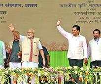 PM lays foundation of agri research institute