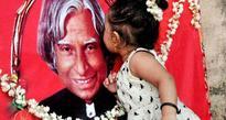 Work on APJ Abdul Kalam's memorial begins in Rameswaram