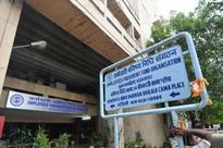EPFO to implement govt notification on interest rate, says CPFC Joy