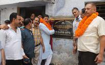 Rajesh starts work of B.R Ambedkar Hall