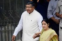 Narendra Modi reshufle 2016: PM deprives Smriti Irani of Education, Arun Jaitley of I&B, V K Singh of MoS N-E