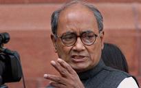 Digvijaya Singh takes dig at Anil Vij: There is Sanghi terror not Hindu terrorism