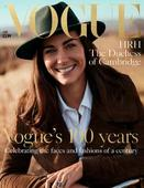 Diana's mantle: 'fun' Kate is Vogue's new royal cover girl