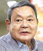 Samsung Chief Marks 75th Birthday in Hospital