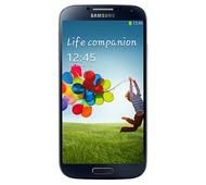 Galaxy S4: Samsung's ULTIMATE device till date?