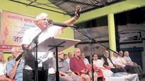 BBSM shortlists 13 candidates for Goa polls