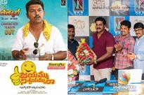 Sunil unveils Praveen's First Look in 'Jayammu Nischayammu Raa'