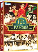 Shemaroo Entertainment releases 101 Hits of The Famous Era
