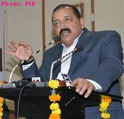 Northeast is emerging destination for new 'Startups': Dr Jitendra Singh