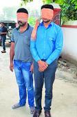Police nab AK-47 murder accused