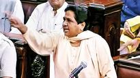 House asks adamant Mayawati to withdraw resignation