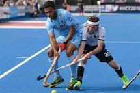India lose to Germany in six-nation hockey tournament