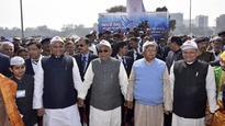 New World Record: Over 3 crore participate in Nitish Kumar's prohibition drive to create 11,400 km human chain