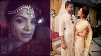 TV actress Shikha Singh to get married today, shares a picture