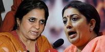 HRD panel finds activist Teesta Setalvad culpable for spreading hatred