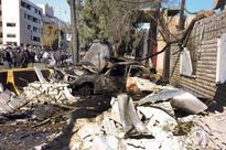 15 killed in Syria car blast