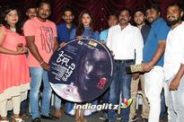 Katha Vichitra also gets A, audio released