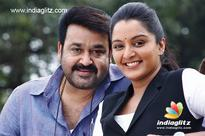 Manju Warrier pairs with Mohanlal again