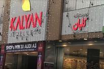 False propaganda against Kalyan Jewellers: Action initiated against five persons in Dubai