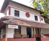 Kasaragod Kanathoor shrine both temple and court