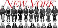 New York Magazine Defeats Cosby's Subpoena