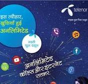 Telenor announces free unlimited night internet and voice calls