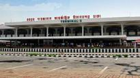 2.5kg gold seized at Dhaka airport