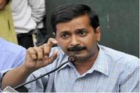 Defamation case: Court exempts CM Arvind Kejriwal from appearance
