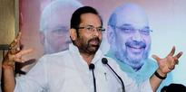 Headley's deposition helping world in fighting terrorism: Naqvi
