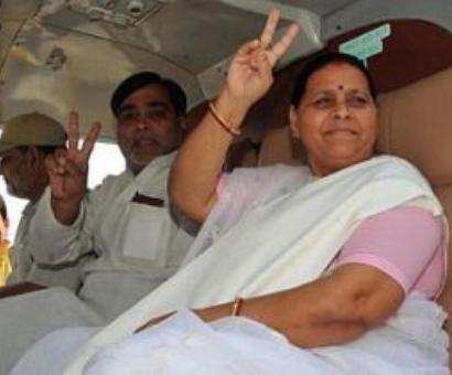 IRCTC hotel scam: Rabri Devi skips ED summons for fourth time