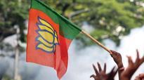 Medical College scam: BJP denies allegations of corruption