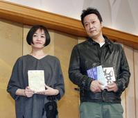 Sumito Yamashita claims 156th Akutagawa Prize