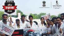 Maharashtra govt, Tata Trusts launch bone marrow donation campaign