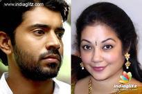 Actress Shanthi Krishna ignorant of Nivin Pauly