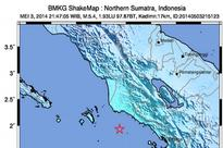 Magnitude-5.4 earthquake jolts West Sumatra
